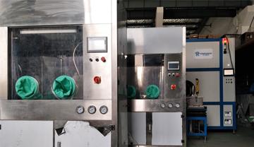 碳氢清洗机案例