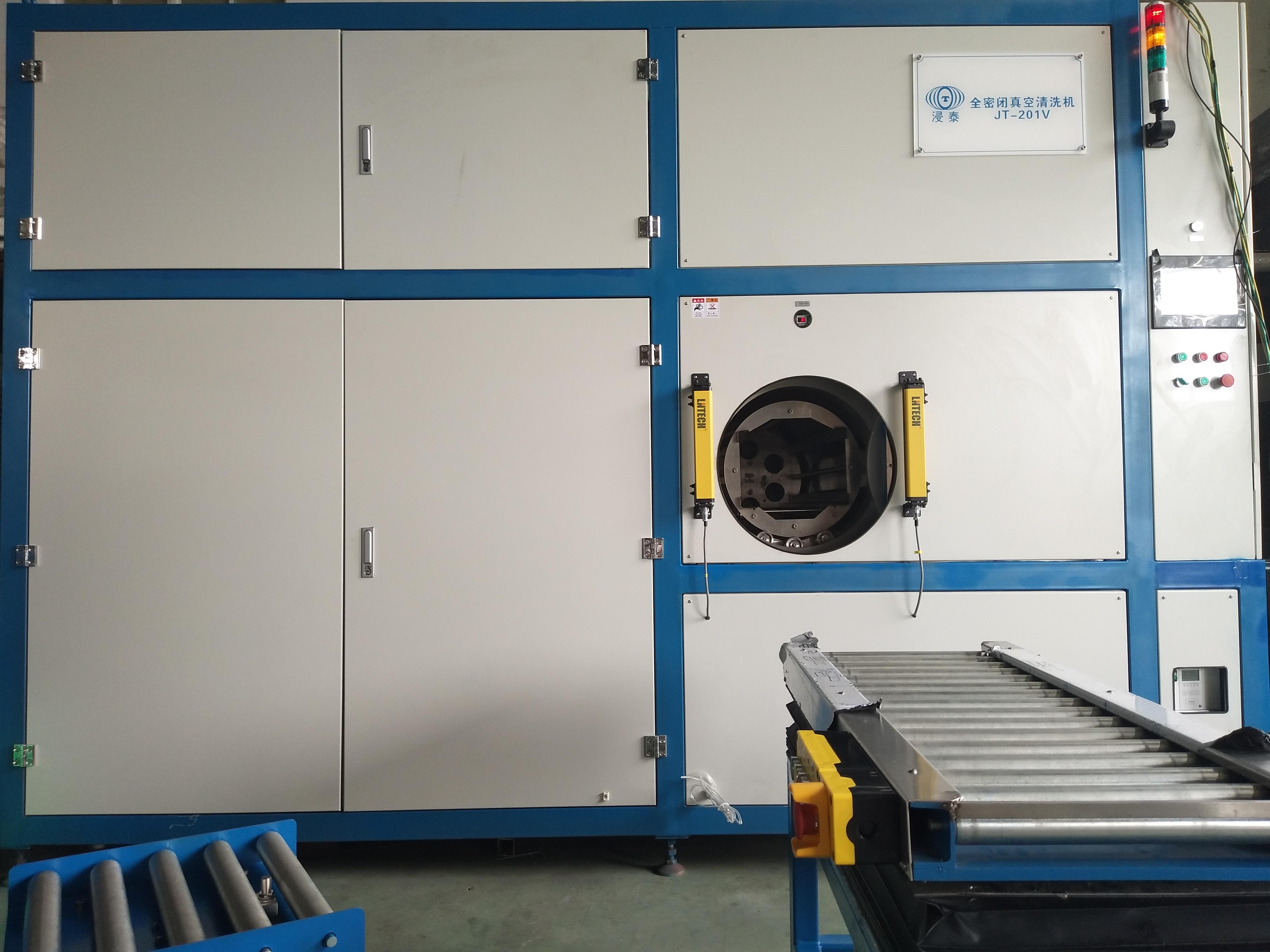 全密闭碳氢清洗机
